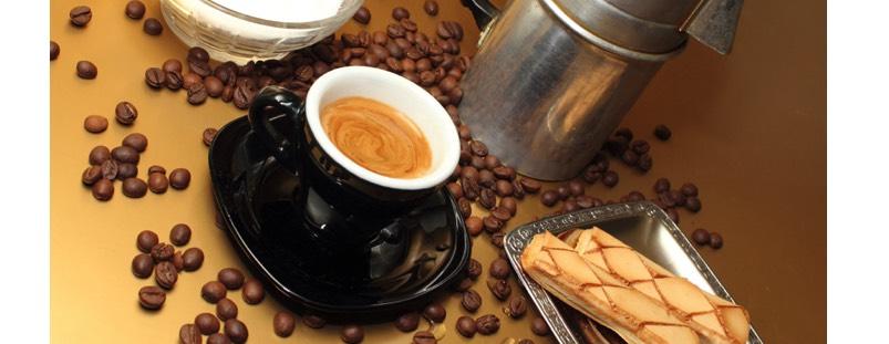 Taza de cafe de granos de cafe caf jaja articulos for Tazas cafeteria